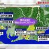 静岡看護師殺人事件、犯人・芥川豊史の書き込み内容がヤバイ…