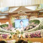 【死因】紀州のドンファン野崎幸助の嫁がガチでやばい…(画像あり)