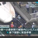 【山陽新幹線事故】 死亡の男性介護士に衝撃事実・・・