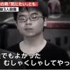 新幹線3人殺傷事件、小島一朗の新供述がやばい・・・