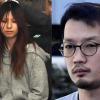目黒虐待死事件、船戸雄大と嫁が5歳長女の食事を制限した理由がやばい(画像あり)