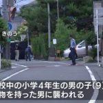 藤枝小4切りつけ事件、逮捕の18歳少年が爆弾発言・・・・・