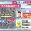 【富山発砲事件】犯人・島津慧大の衝撃事実判明…(顔画像あり)