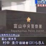 富山集団性的暴行事件、犯人がヤバすぎる…(画像あり)