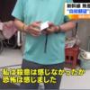 【新幹線殺傷】小島一朗の父親がとんでもない…(画像あり)