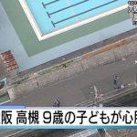 【大阪地震】フジテレビがヤバすぎる不謹慎発言…(動画あり)