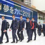 【衝撃】サッカー日本代表の機内食がとんでもないwwwww(画像あり)