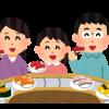 【狂気】ガチ屑ワイ、回転寿司のテーブル席を1人で占領した結果wwwwwww