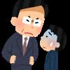 【衝撃】職場の嫌味な先輩「お前の事嫌いだし信用してないから」→ 言い返してやった結果・・・