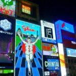【警告】関西人が嫌いな東京人のフレーズがこちらwwwwww
