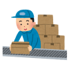 【朗報】30歳倉庫バイト俺氏、毎日怒られて働くの辛すぎる→ もの凄い対策思いついたわwwwwww