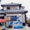 【衝撃】和歌山毒物カレー事件・林真須美の娘の衝撃エピソードをご覧ください…