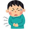 【朗報】ワイ過敏性胃腸症候群が突然完治!!驚きの対策がこちら!!!
