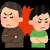 【愕然】親父と喧嘩。俺「黙れ同和出身のくせに」→ 親父の反応wwwwww