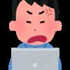 【衝撃画像】イラついてノートパソコン殴ったらとんでもないことになった…こういう病気みたいなのどうやったら治るんや…