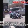 【逮捕劇】盗難車から引きずり出されるDQNをご覧くださいwwwww(動画あり)