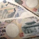 【衝撃】消えた2千円札の現在をご覧くださいwwwww(画像あり)