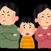 【緊急】親が離婚するんだが…状況を聞いて下さい…