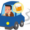 【愕然】飲酒運転する奴が多い俺の会社、とんでもない話し合いを始めてしまうwwwwwww