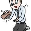 【緊急】5日間を200円で暮らす方法wwwwwwwww