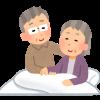 【愕然】災害時、寝たきりの夫を見捨てた家族がこちら(画像あり)