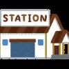 【ヤバすぎ】神奈川で一番田舎の市の駅前をご覧ください(画像あり)