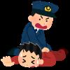 【愕然】警官の前で小麦粉を落とした夫婦のその後wwwww