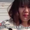 【大口病院】犯人の看護師・久保木愛弓が衝撃の供述…(顔画像あり)