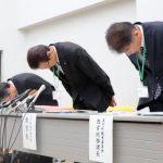 兵庫小5女児いじめ自殺事件、女児がとんでもないサインを出していた・・・