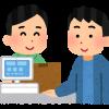 【激怒】俺「1番高い切手で何円のある?」→ コンビニ店員がとんでもない発言wwwwwww