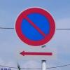 【愕然】おっさん「この標識何か分かる?」俺「?駐車ですよ」おっさん「じゃあ何が言いたいか分かるよね?」→ 結果・・・