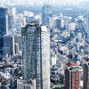 【衝撃】30年前の日本が凄すぎる…この頃の日本はマジで良かったよな・・・