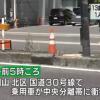 【岡山事故】中学生が車を運転して自損事故→ 少女が死亡→ 結果…(画像あり)