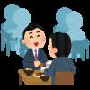【愕然】ボク「社食おいしい!」同僚女「あの人また1人でランチ食べてる。。。」→ さらに同僚達がとんでもない発言を・・・