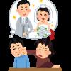【悲報】ニートワイの母親が父親に陰湿いじめwwwwwww