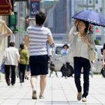 【速報】気象庁が衝撃の発表・・ヤバいぞ・・・・・