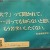 【驚愕】マッマ「Fラン私文とは関わるな」← これwwwwwwww