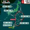 【2018】台風12号の最新進路予想図がヤバ過ぎる…(画像あり)