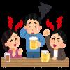 【悲報】年休とって休みにしてたワイ、会社の飲み会に来るよう連絡が入った結果wwwww
