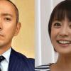 引退の小林麻耶、海老蔵と結婚できなかった本当の理由wwwww