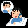 【絶望】俺「体調不良で休みます」上の人「診断書を明日提出して下さい」→