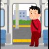 【衝撃】電車内でとんでもない家族に会った・・・(画像あり)