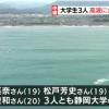 【愕然】波打ち際で花火をしてたリア充静岡大学生の末路がこちら・・・