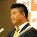 【プロ野球】村田修一が引退に追い込まれた経緯がやばい…