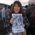 【訃報】女子プロレス亜利弥(45)が死去…死因が…(画像あり)