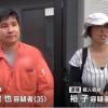 【衝撃】堺市9歳児童虐待死事件、司法解剖の結果・・・