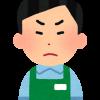 【怒報】ワイコンビニ店員、高校生に殺意を抱く・・・その理由がこちら→
