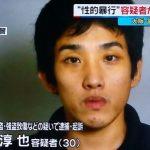 大阪府警富田林署の逃走事件、樋田淳也が脱走できた原因がやばい・・・