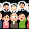 【衝撃】ワイ香川大学の学生「同窓会行ったらチヤホヤされるやろなあ」ワクワク→ 結果wwwww