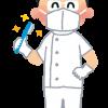 【緊急】歯医者さんで怒られない方法wwwwwwwww